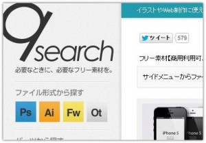 9search