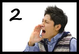 sakebi2