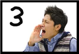 sakebi3